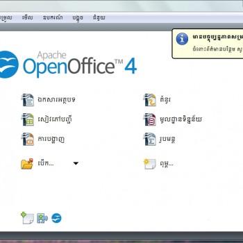 OpenOfficeKhmer