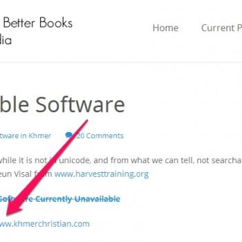 bible-software