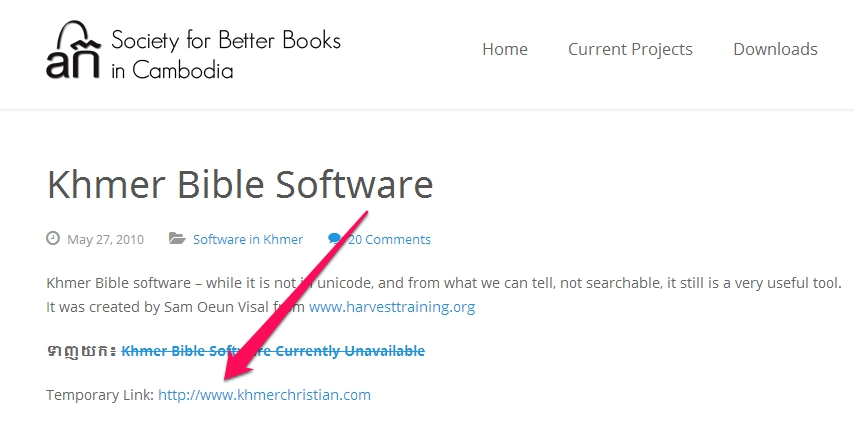 Khmer Bible Software - Society for Better Books in Cambodia