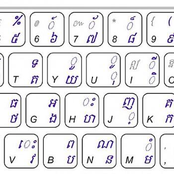 sbbic-khmer-unicode-keyboard