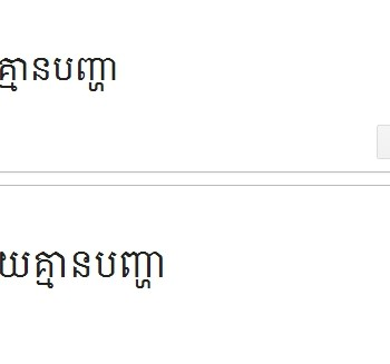 hanuman-khmer-font