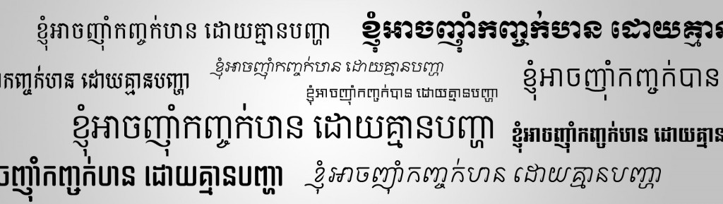 Download All Khmer Fonts Archives - Society for Better Books