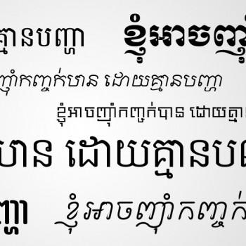 Convert limon font to khmer unicode online
