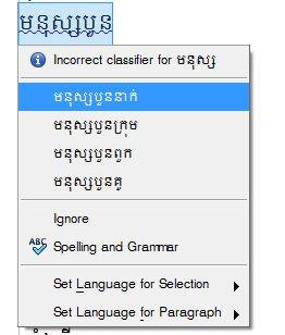 KhmerOS System Font