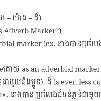 sbbic-serif-font
