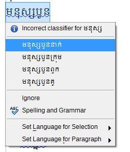 SBBIC System Font