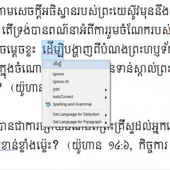Sbbic khmer unicode keyboard 1. 0 64-bit and 32-bit windows and mac.
