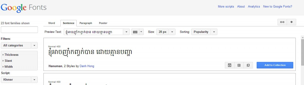 Khmer Unicode Fonts Archives - Society for Better Books in Cambodia