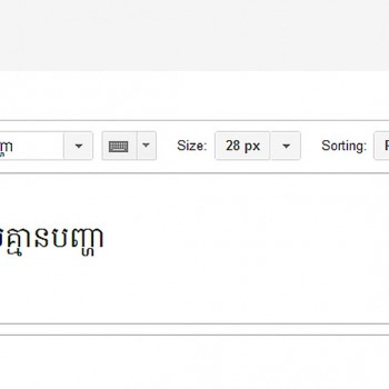 Free Download Limon Khmer Font For Mac - yahoostrongwind