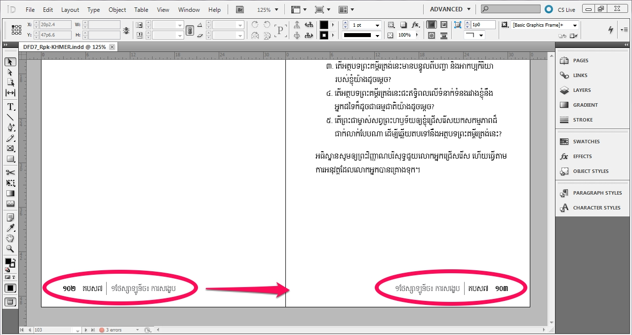 InDesign Script to Enable Khmer Numbering - Society for Better Books