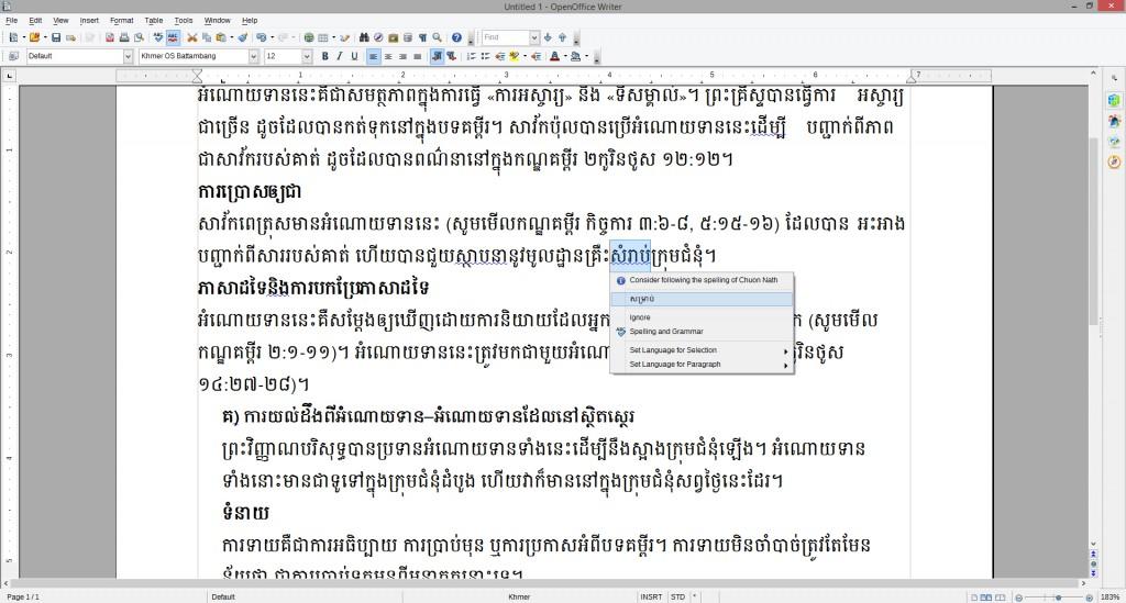 Khmer-Grammar-Installed