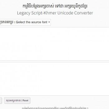 convert-khmer-unicode