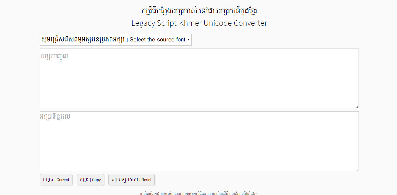 Online Khmer Legacy to Unicode Converter - Society for