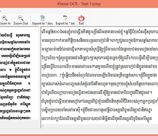 Khmer-Scan-to-Text-OCR-Unicode