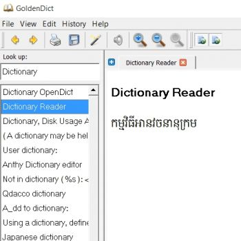 sbbic-english-khmer-dictionary-1.01