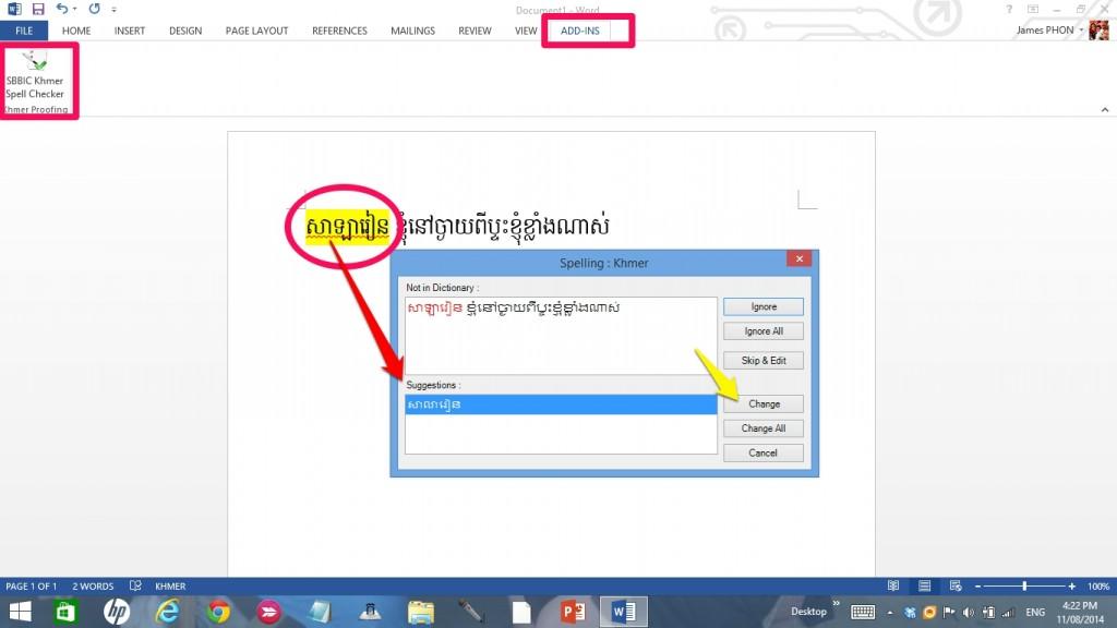 SBBIC-Khmer-Spelling-Checker-64-bit