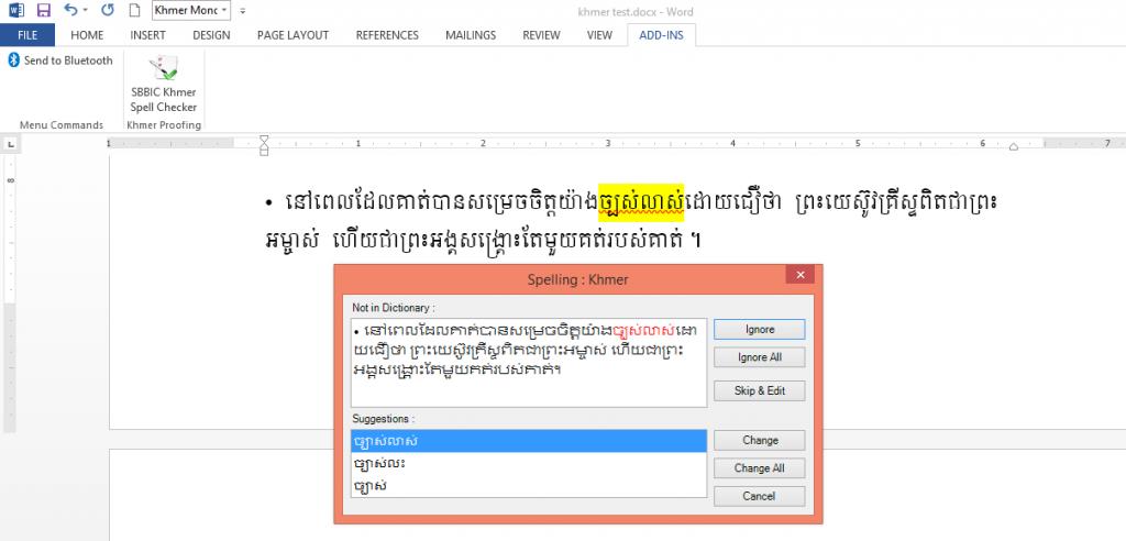 Khmer spelling checker for Microsoft Word