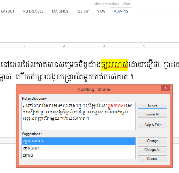 Khmer spelling checker for Microsoft Word