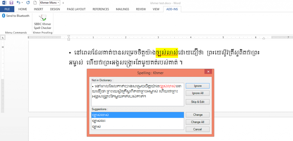 sbbic-khmer-spelling-checker-for-Microsoft-Word