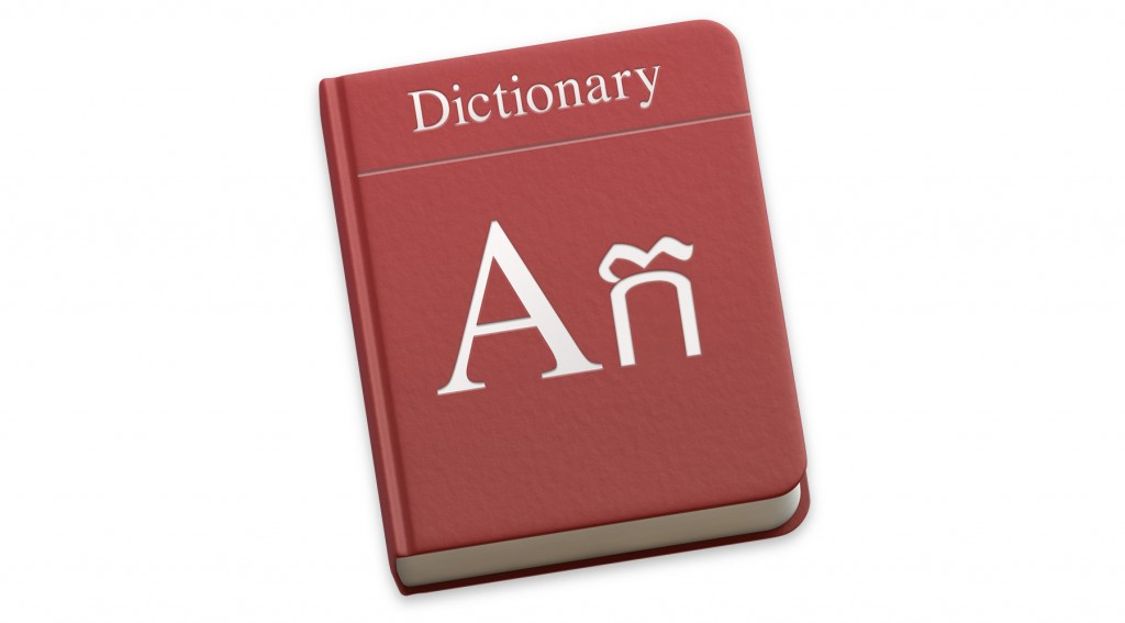 English-Khmer-Mac-Dictionary-SBBIC-new