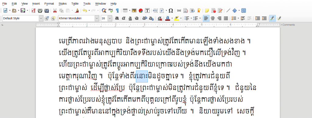 auto-line-break-khmer