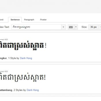 beautiful-khmer-fonts-for-websites