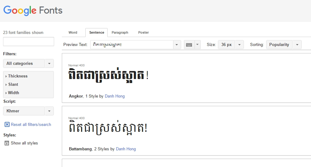 Beautiful Khmer Web Fonts - Society for Better Books in Cambodia